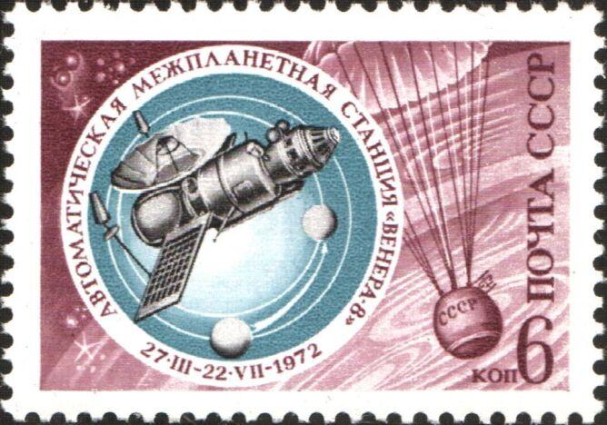 Wenera 8, bliźniaczka sondy Kosmos 482 na znaczku pocztowym